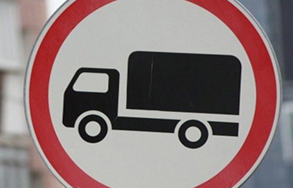 Весенние ограничения для большегрузов на дорогах России в 2017 года